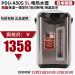 TIGER/虎牌PDU-A 50 S/A 40 S電気ケトル防空焼保温一体家庭用タミーグリルPDU-A 50 S 5 L
