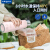 東菱Donlim携帯用ポト電ポライト旅行スープ沸かし器304スティンライト電気ホース随行水洗乳保温ケースDLP-B 1薄暮粉